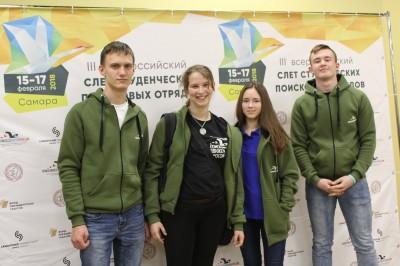 Севастопольские поисковики приняли участие в слете студенческих поисковых отрядов