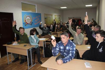 Отчетно-выборная конференция регионального отделения